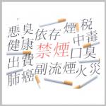 嫌悪療法の概要と具体例
